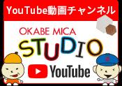 OKABE MICA STUDIO